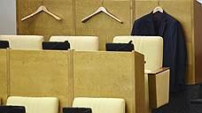 """Модернизация российской правовой инфраструктуры и развитие """"мягкой силы"""""""