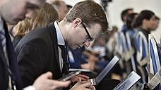 Как рынок онлайн-платформ может заполнить пробелы в юридическом образовании