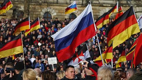 Русские и правые  / Наши