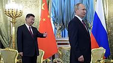 Идя по указанному Китаем пути экономического взаимодействия, ни России, ни Германии не следует забывать о собственных интересах. На фото: президент России Владимир Путин и председатель КНР Си Цзиньпин во время июльской встречи в Кремле