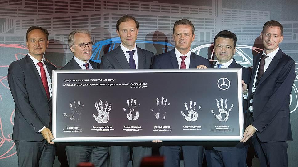 Губернатор Московской области Андрей Воробьев (второй справа) на церемонии закладки первого камня завода Mercedes в индустриальном парке в Солнечногорском районе