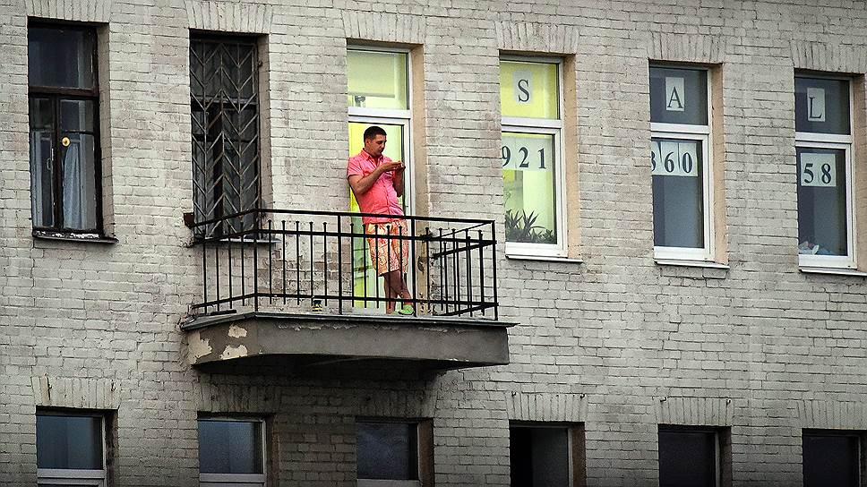 За время кризиса покупка квартир для их последующей сдачи в аренду лишь набрала популярность