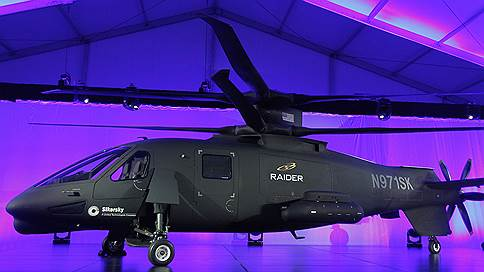 Вертолетное ралли  / перспектива