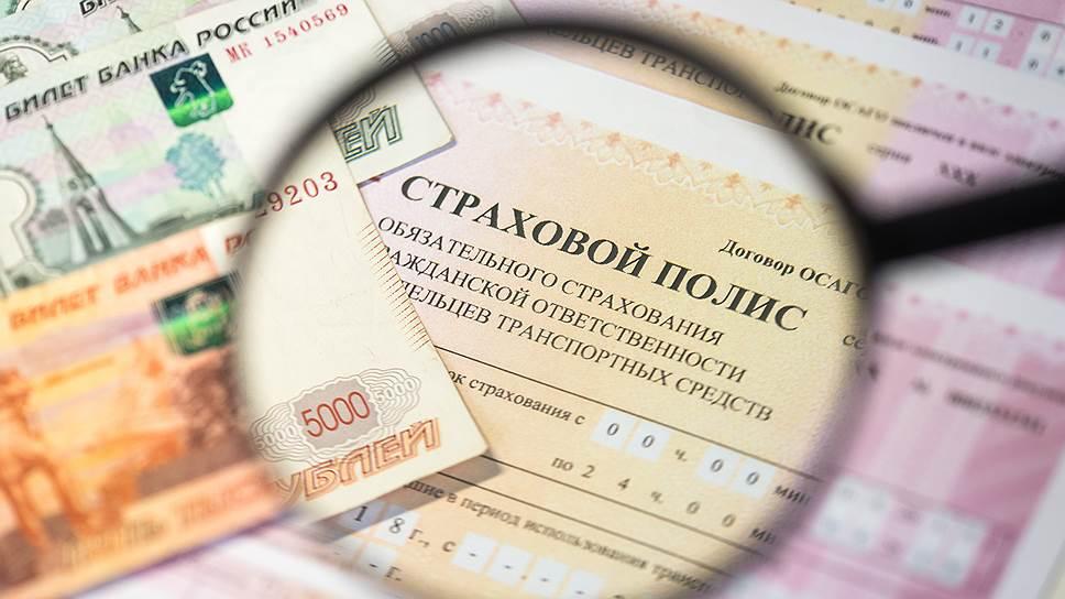 ОСАГО изменит цену / В чем суть новой реформы «автогражданки»