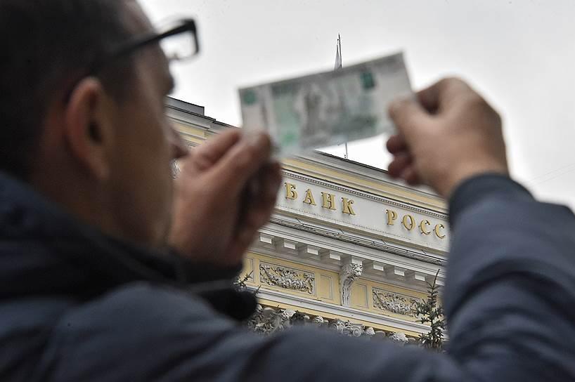 Участники финансового рынка подозревают, что, создавая маркетплейс, ЦБ пытается увидеть реальную картину рынка финансовых услуг, а не по отчетам финансовых компаний