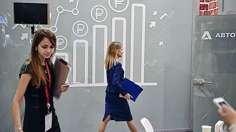 Социальному бизнесу готовят определения