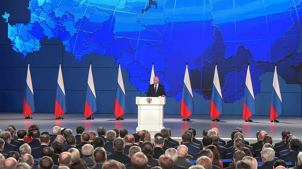 По итогам послания Владимира Путина Федеральному собранию в ближайшие годы исполнительная власть будет занята в основном работой, эффект от которой ориентирован за пределами нескольких крупнейших городов