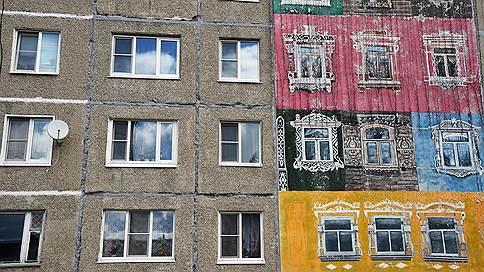 Trade-in с видом на новостройку  / Можно ли обменять старую квартиру на новую