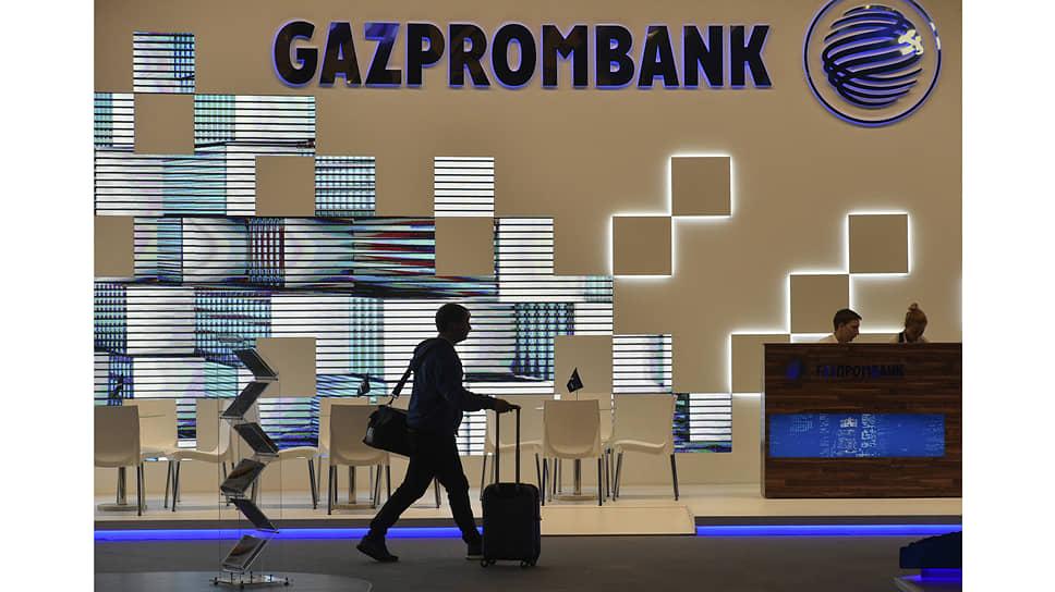 Газпромбанк санкт петербург официальный сайт кредит наличными