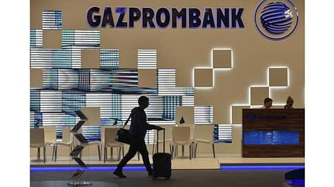 Умная карта  / Газпромбанк выпустил инновационную карту