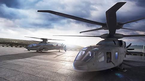 Синхроптеры против конвертопланов  / На пути к созданию скоростного вертолета Россия опережает другие авиадержавы по количеству оригинальных проектов