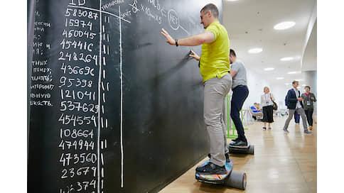 Образование попало в тренды  / Участники «Острова» взялись за повышение гибкости обучения в вузах