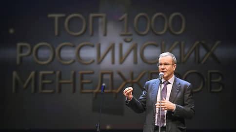 Работать в условиях неопределенности  / 20-й юбилейный ежегодный рейтинг «Топ-1000 российских менеджеров» показал резкое увеличение доли мужчин