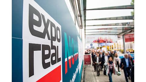 Expo Real расширил границы  / Новая Москва показала себя в Мюнхене