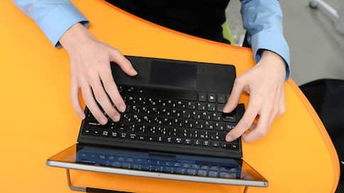 Начальное онлайн-образование  / Что тормозит трансформацию системы образования