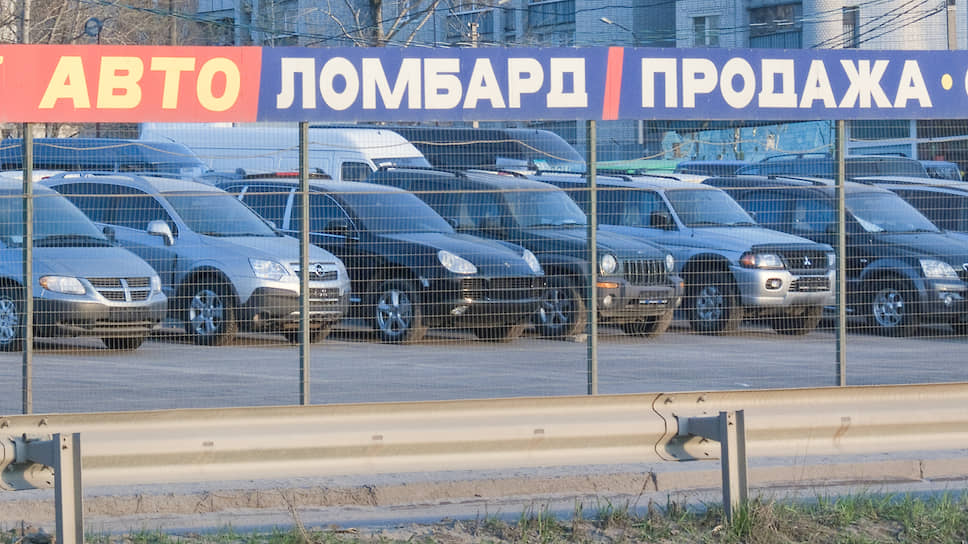 Автоломбард продажа автомобилей екатеринбург купить форд фокус бу в автосалоне в москве
