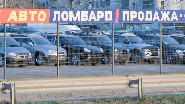 банки кемерово кредит под залог автомобиля