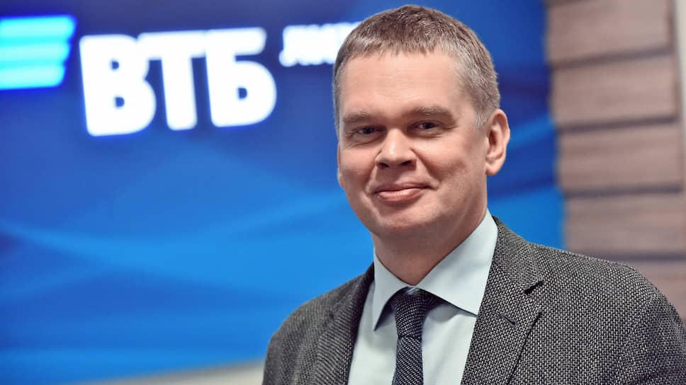 Генеральный директор «ВТБ Лизинг» Дмитрий Ивантер