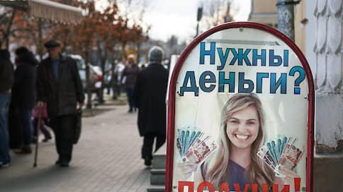 Дорогие наши  / Специальное исследование, проведенное для «Ъ», показало, что стоимость кредитов в России невысока в отношении других стран