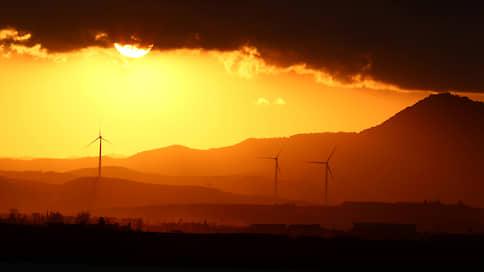 Цветная энергетика  / ЕС меняет голубое и черное топливо на зеленые технологии