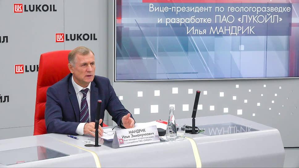 Вице-президент ЛУКОЙЛа Илья Мандрик считает ГРР приоритетным направлением работы компании