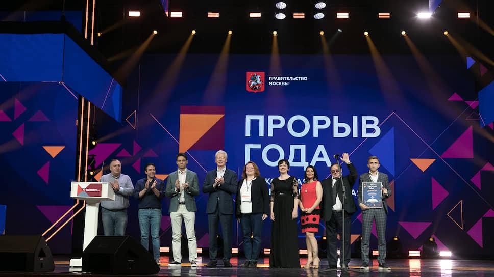 Город для бизнеса / Какие мероприятия для поддержки предпринимателей прошли в Москве в 2019 году