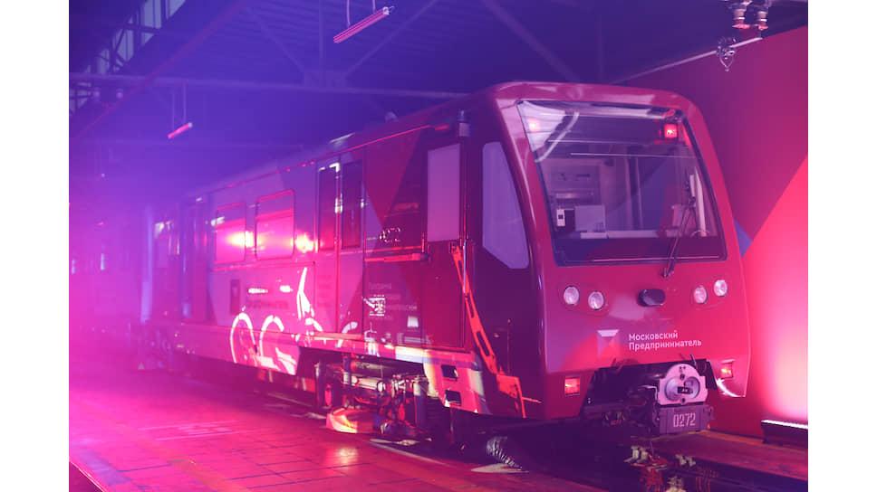 C 24 декабря по кольцевой линии столичного метро начал курсировать тематический поезд «Московский предприниматель»
