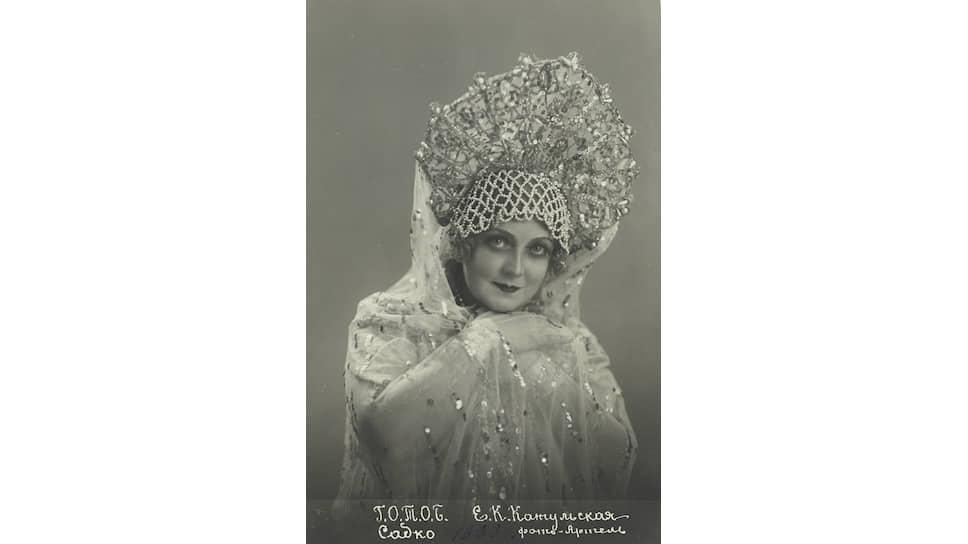 Певица Е. К. Катульская в опере «Садко»