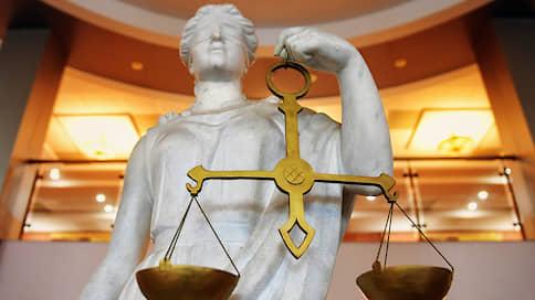Отводы судей, дипломы юрфака и сплошная кассация  / Что юристы думают о поправках в АПК и ГПК