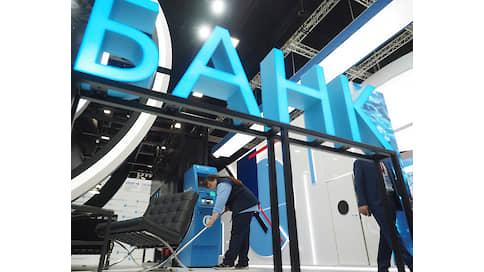 Рейтинг Банки России  / К чему пришли банки к концу первого квартала