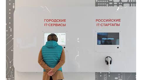 Ум по палатам  / Каких результатов добилась Россия в строительстве «умных городов»