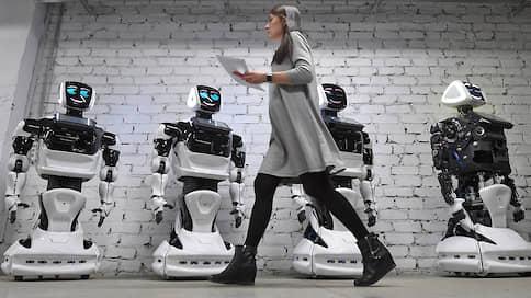 Роботы в работе // Как технологии влияют на рынок труда