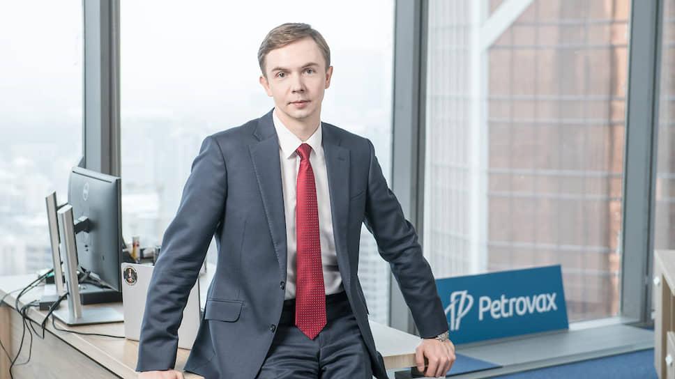 Президент компании «Петровакс» Михаил Цыферов
