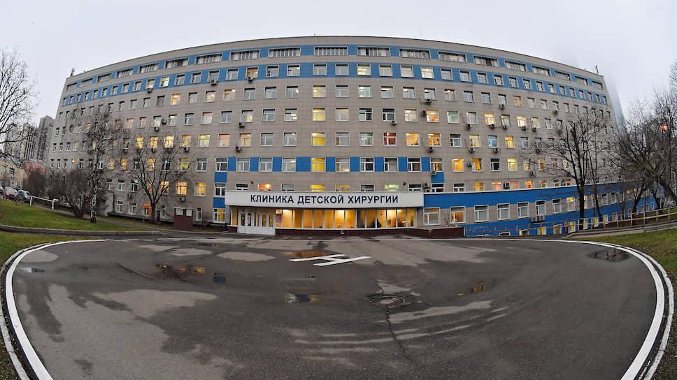 Московская Детская городская больница №9 имени Г.Н.Сперанского. Клиника детской хирургии