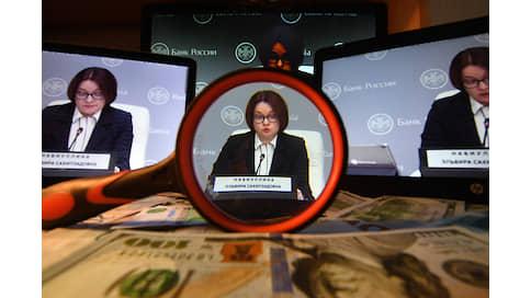 Проверка на алчность  / Центробанк рекомендует банкам воздержаться от выплаты дивидендов