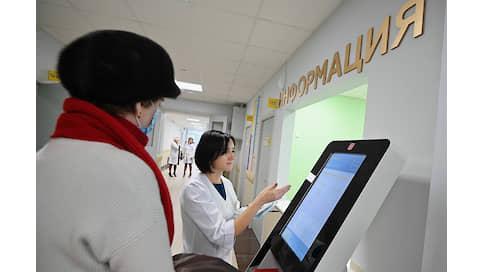 Надо только подождать  / Когда больницы начнут в полном объеме проводить плановые операции и принимать пациентов с хроническими заболеваниями