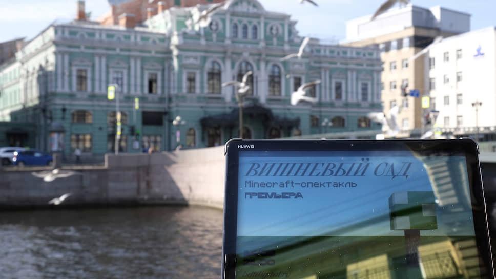 Хотя музеи, парки и театры еще закрыты, в Петербурге с начала режима ограничений не утихает многообразная культурная жизнь