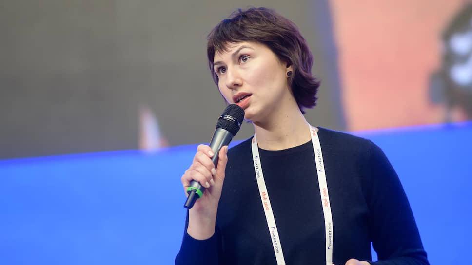 Вице-президент «Тинькофф» по развитию лайфстайл-сервисов Анна Михина