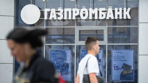 Рейтинг Банки России  / С чем банки начинают второе полугодие