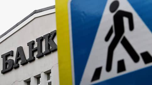 Рейтинг Банки России  / Основные показатели по состоянию на 1 июля 2020 года