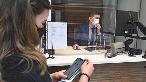 Индивидуальная клиентская настройка  / Как в условиях пандемии в банковской рознице создать эффективную дистрибуцию