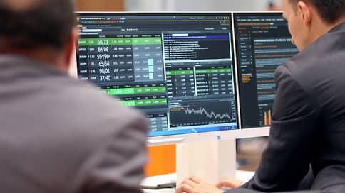 Под давлением  / Каким будет финансовый индекс к концу осени 2020 года?