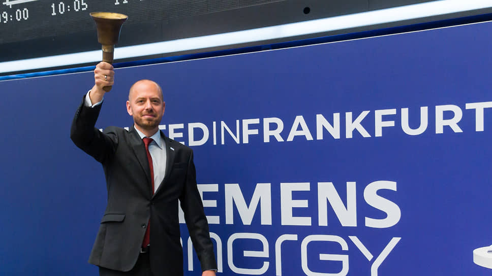 Президент компании «Сименс Энергетика» Кристиан Брух открывает торги акциями компании на Франкфуртской бирже