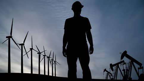 «Зеленый» шторм для углеводородов: мифы и реальность  / Мир пока не готов отказываться от углеводородов