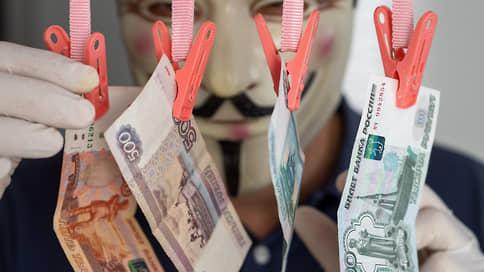 Поддельный заем  / Почему обманутым гражданам приходится самим доказывать, что они не брали мошеннические кредиты