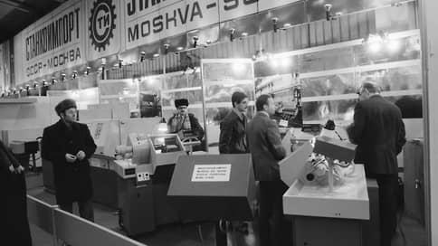 Железный аргумент  / Выставка «Металлообработка-2021» соберет основных игроков отрасли в «Экспоцентре»