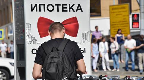 Квартиры пойдут в запас  / После отмены льготной ипотеки спрос на жилье в Москве может упасть на 50%