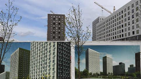 Ценность «квадрата»  / Как оценить квартиры, которые покупают россияне