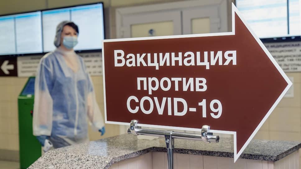 Средство защиты / Массовая вакцинация остается единственной возможностью снизить заболеваемость COVID-19