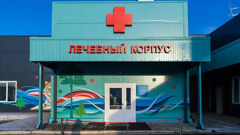 «Огромное доброе дело для людей»  / Опыт строительства в условиях пандемии крупнейшей российской компанией высокотехнологичных медицинских клиник в семи российских городах